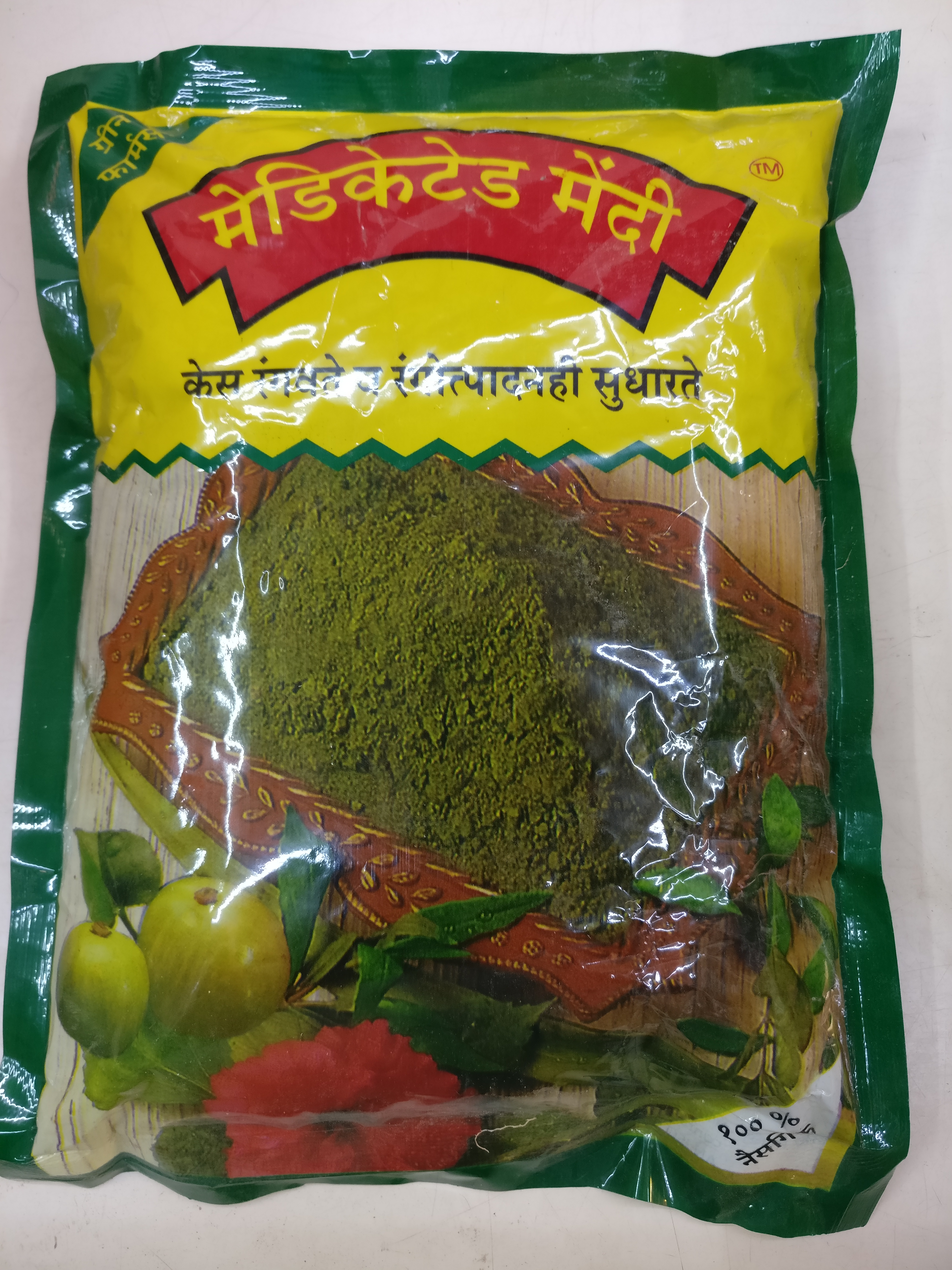 Medicated Mehandi By green Pharmacy
